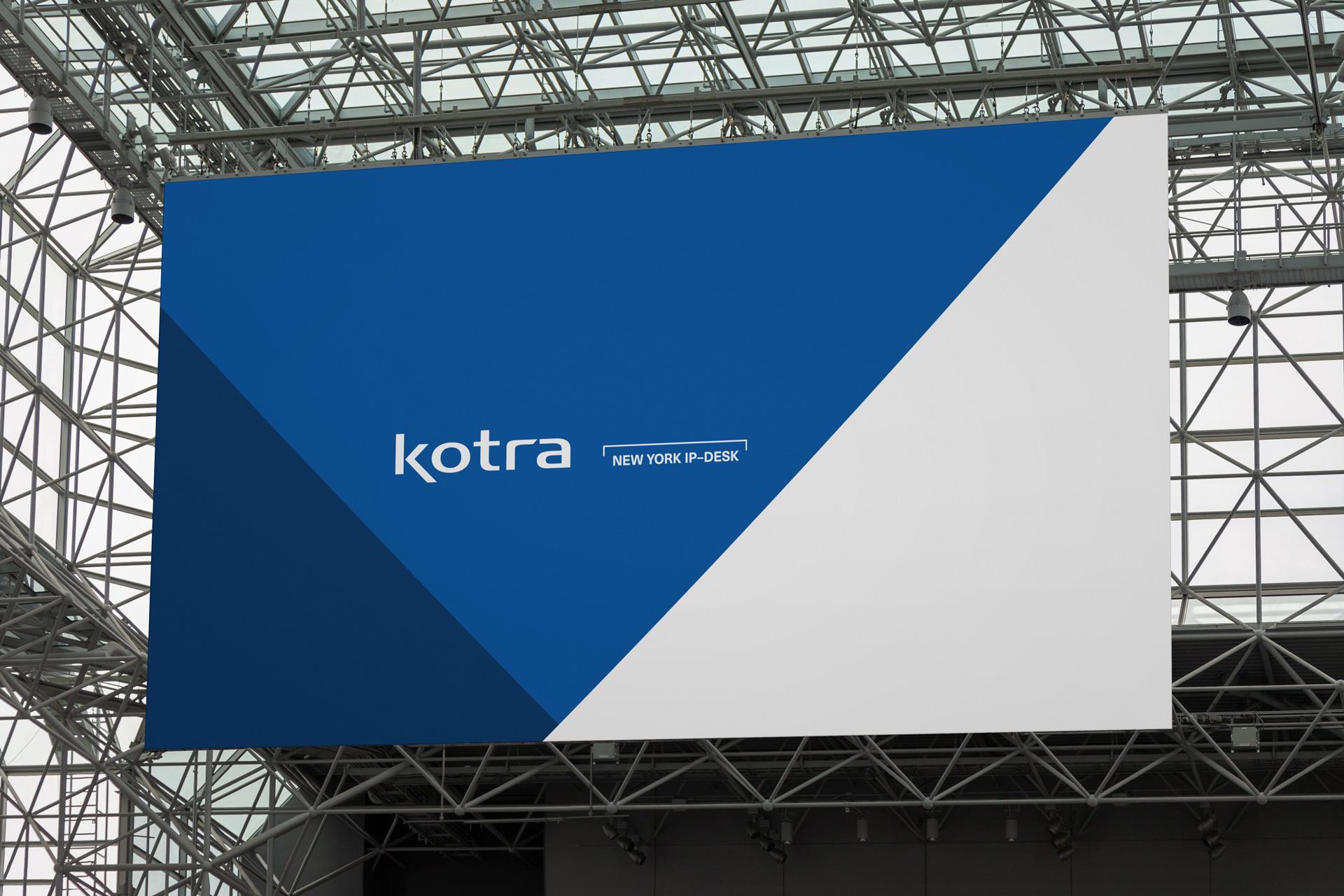KOTRA New York IP-Desk